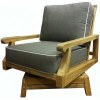 Lounge Armchair, Swivel